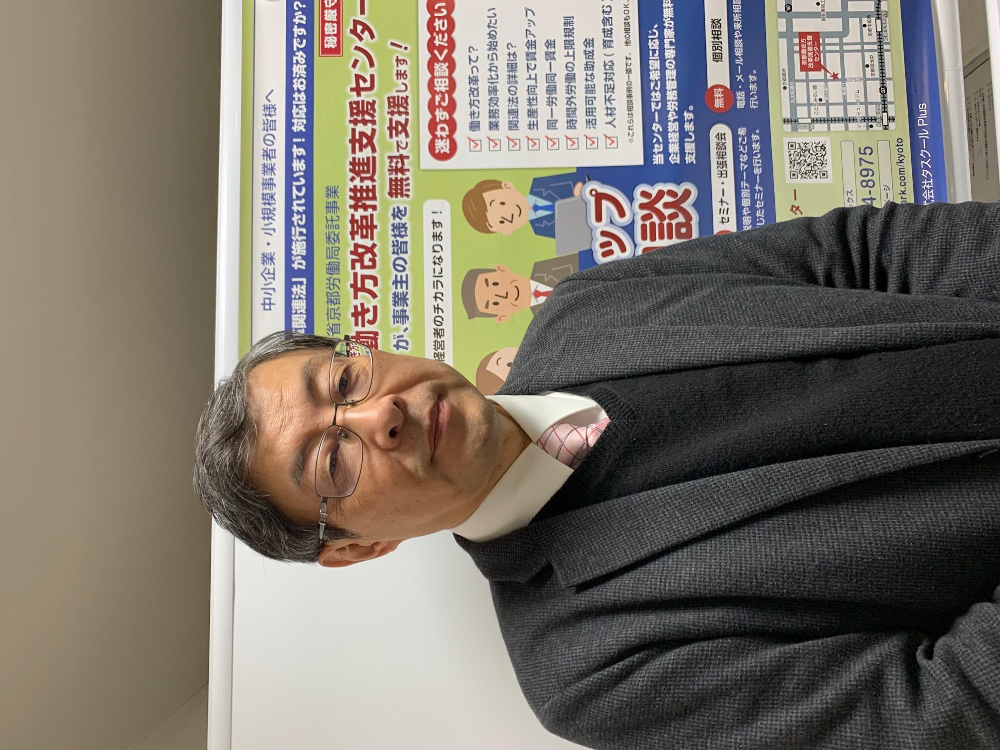 京都働き方改革推進支援センター, 櫻田重郎, 生産性向上(業務改革)